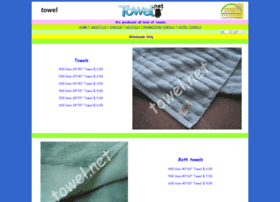 towel.net