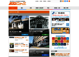 townnews.co.jp