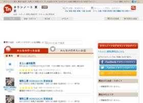 townnote.jp