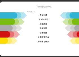 townpita.com