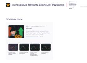 toxiczero.ru