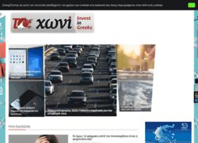 toxwni.gr