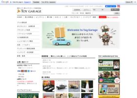 toy-garage.jp