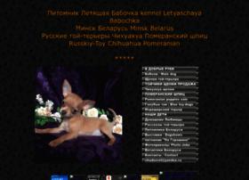 toy-minsk.sitecity.ru