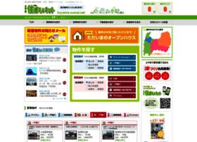 toyama-sumai.net
