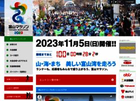 toyamamarathon.com
