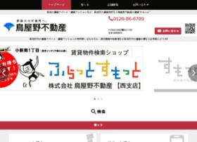 toyano-chintai.com