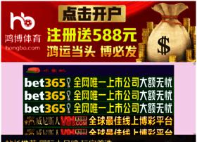 toyennha.com