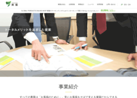 toyo-tos.co.jp