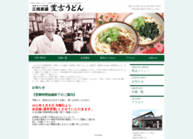 toyokichi-udon.com