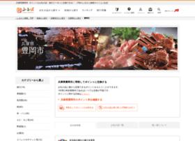 toyooka-furusato.com