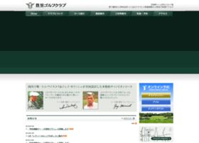 toyosato-gc.jp