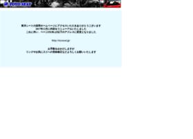 toyoseat.co.jp