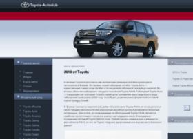 toyota-autoclub.ru