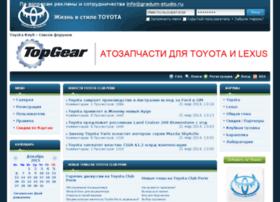 toyota-club.perm.ru