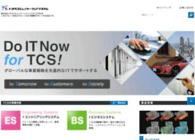 toyota-cs.com