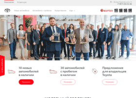 toyota-marten.ru