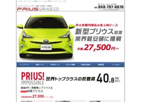toyota-prius.jp