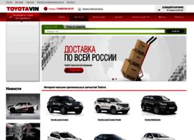 toyota-vin.ru