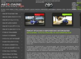 toyota.auto-life.ru