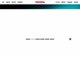 toyota.com.cn