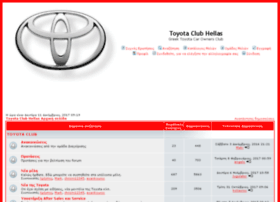 toyotaclub.forumup.gr