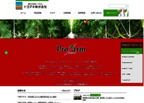 toyotane.co.jp