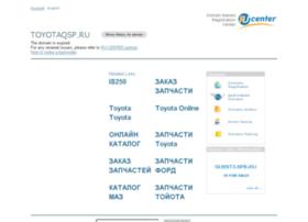 toyotaqsp.ru