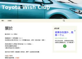 toyotawish.net