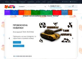 toys-kopitsa.com.ua