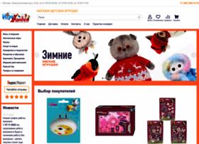 toys-land.ru