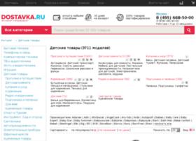 toys.dostavka.ru