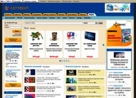 toys.segment.ru