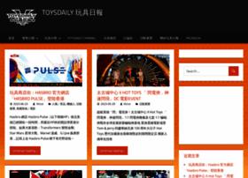 toysdaily.com