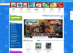 toyshome-shop.com