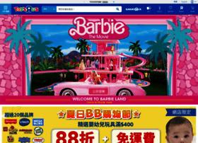toysrus.com.hk