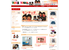toysterao.com