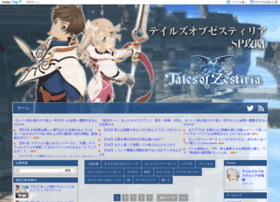 tozsp.blog.jp