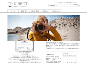 tp-direct.jp
