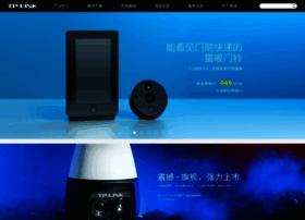 tp-link.com.cn