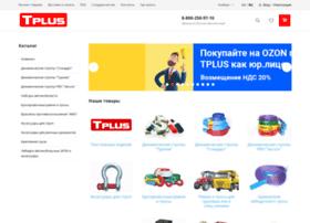tp-pro.ru