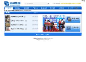 tpawkw.com.cn