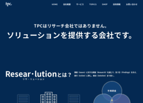 tpc-cop.co.jp