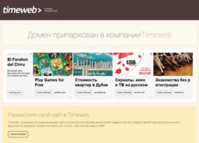 tpe.ru