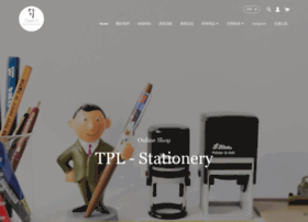 tpl-stationerylife.com.tw