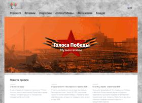 tpluspobeda.ru