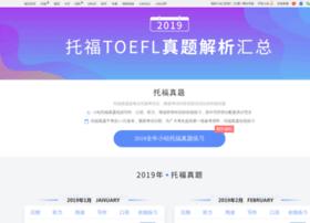 tpooo.com
