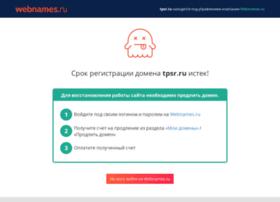 tpsr.ru
