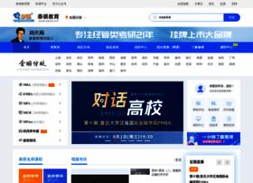 tqedu.net