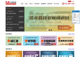 tqmba.com.cn